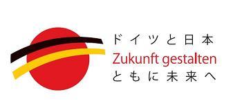 大阪・神戸ドイツ連邦共和国総領事館